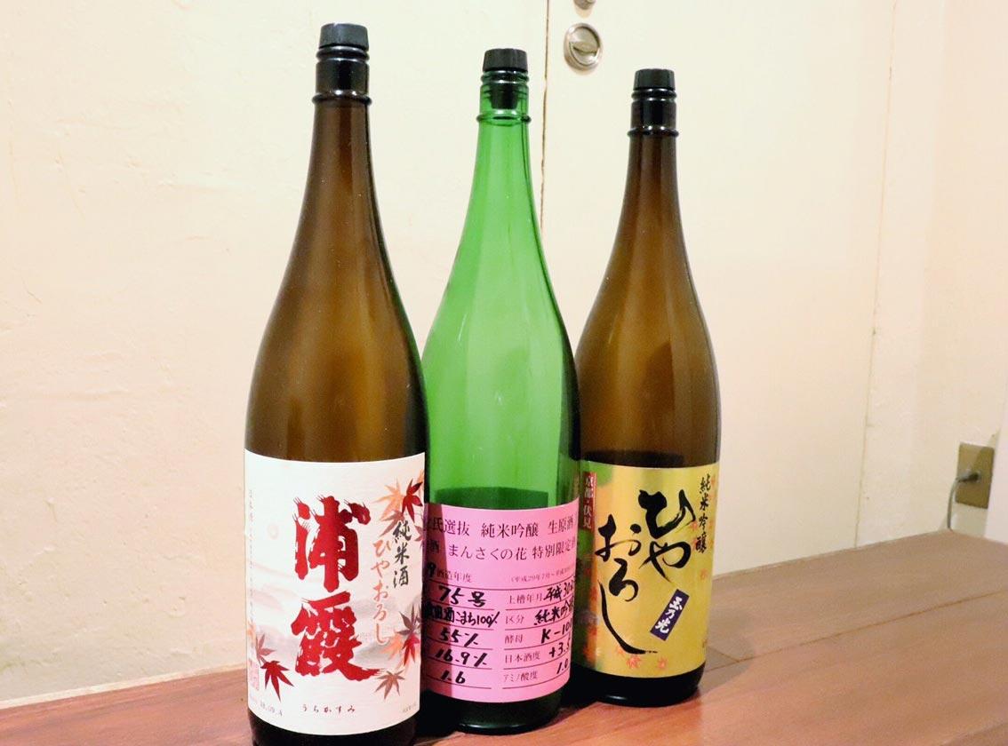 期間限定の日本酒残りわずかです。