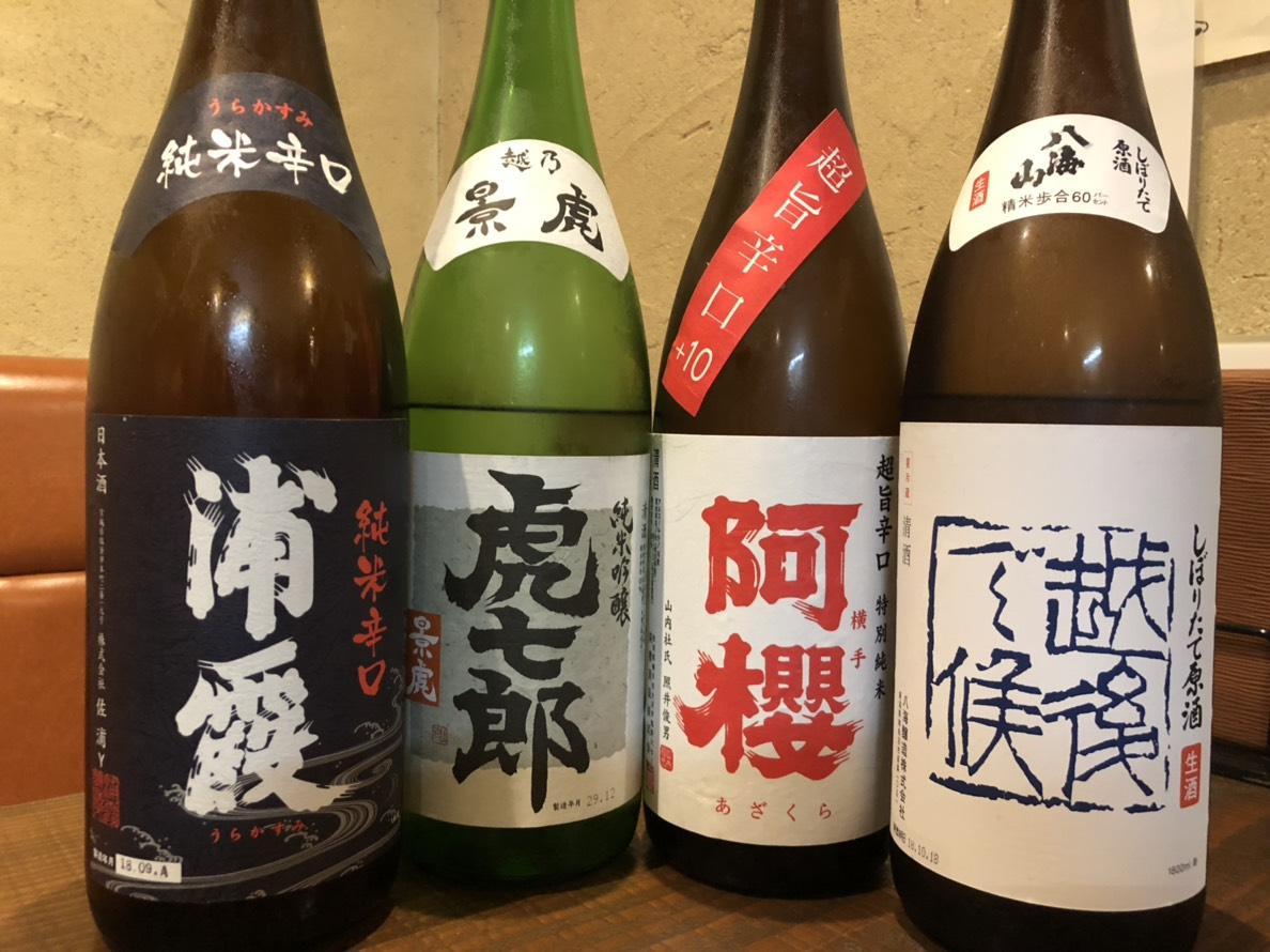 11月9日の日本酒ラインナップ