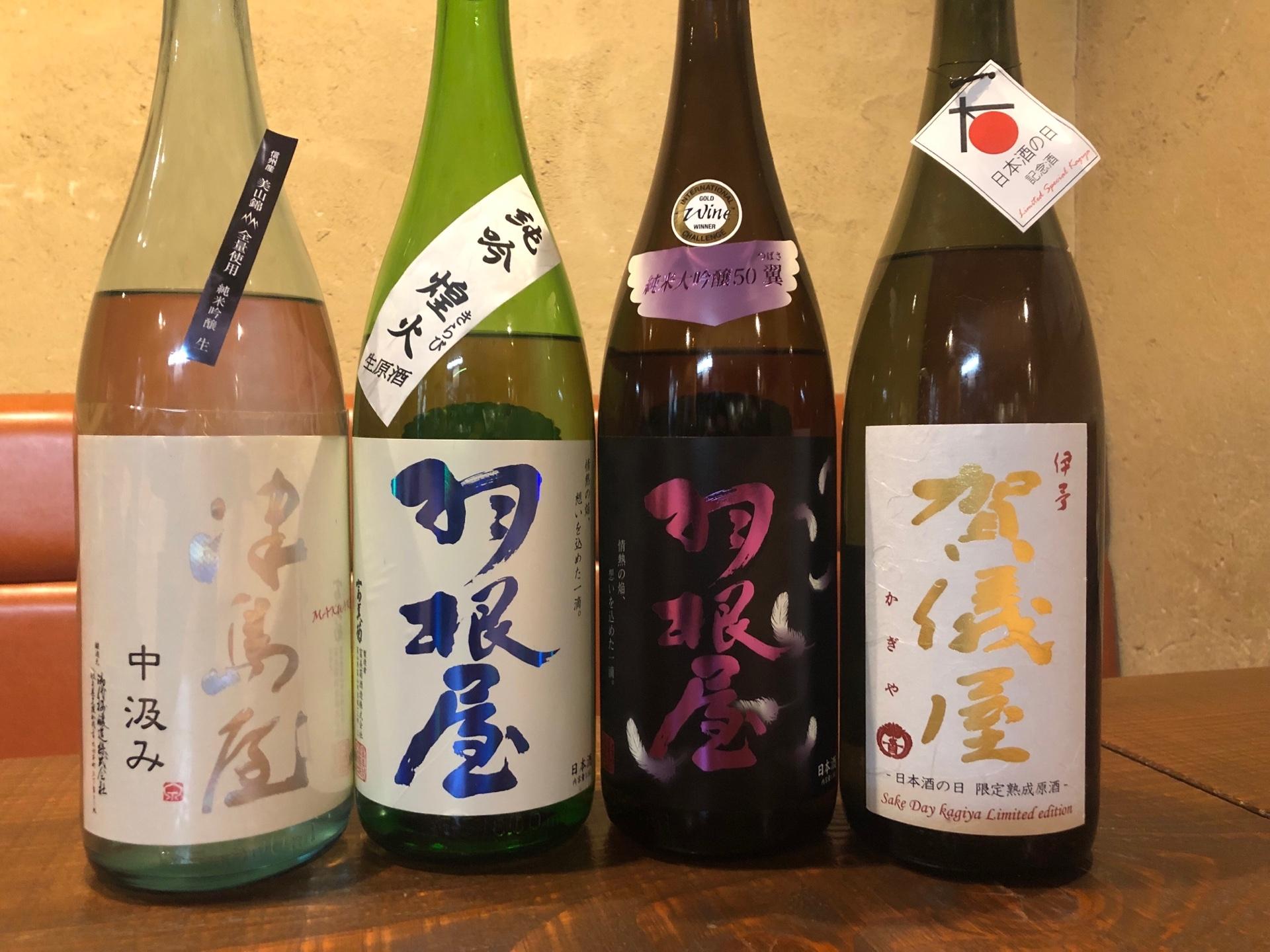 数量限定の日本酒入荷しました。
