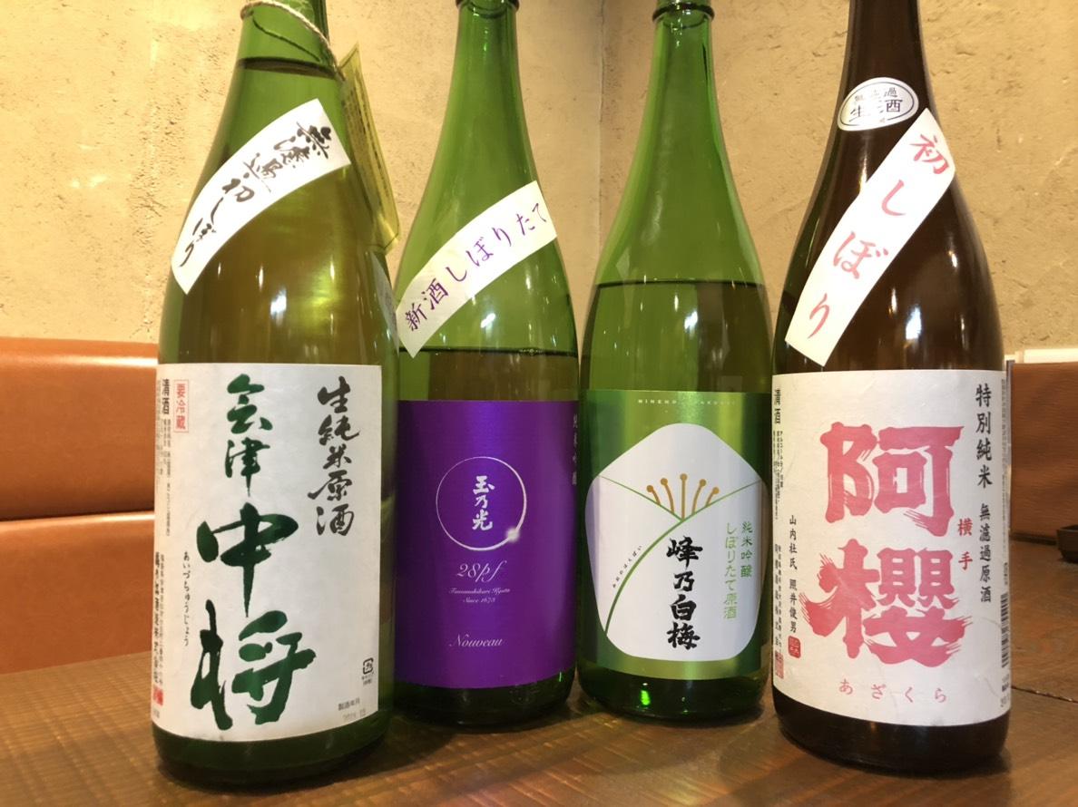 日本酒、初しぼり4種入荷しました。