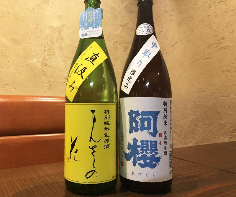 日本酒、まんさくの花と阿櫻2種類、入荷しました!