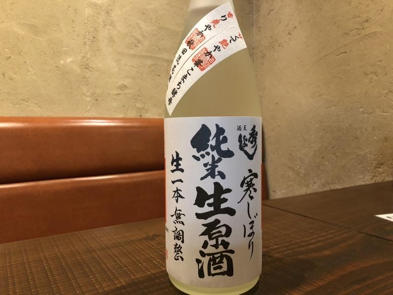 秋田銘酒「秀よし」純米生原酒、入荷しました!